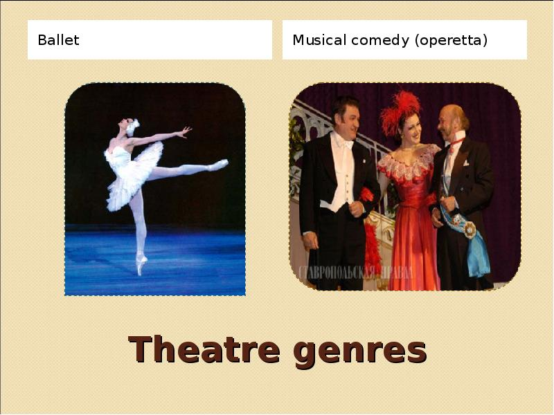 theatrical genres