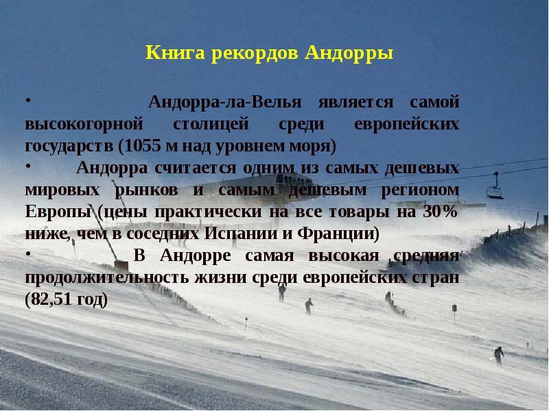 Work in Andorra for Russian jobs
