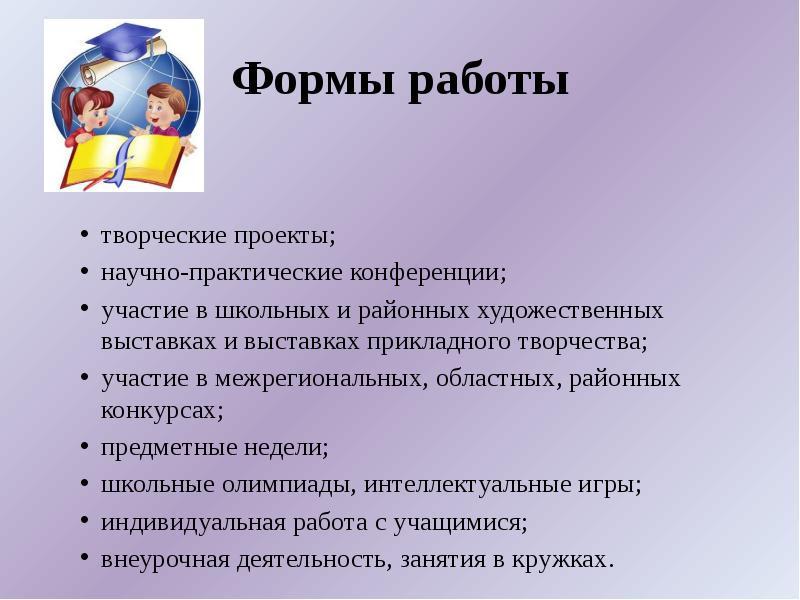 Курсовые Библиотека № Курсовая работа по теме поисковая активность дошкольника