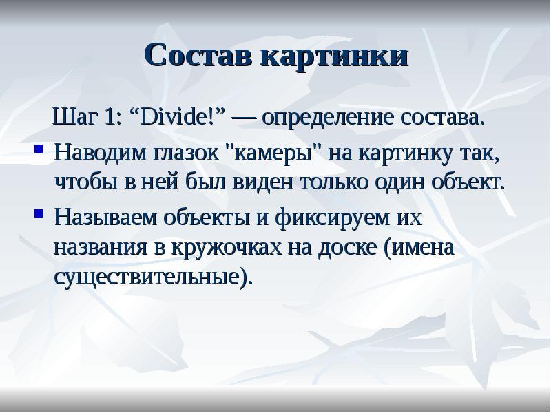 приворожить мурашковская картинки без запинки аннотация русских иконах