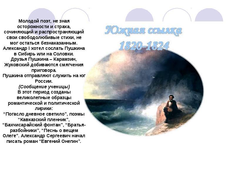 подарками, читать стихотворение пушкина но гаснет краткий день районе Хорошево-Мневники Москвы