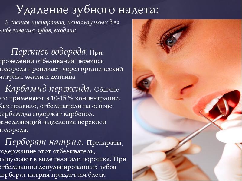 Какие препараты принять после удаления зуба