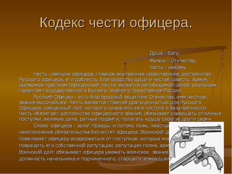 видео Жонглирование честь в русской литературе если это действительно