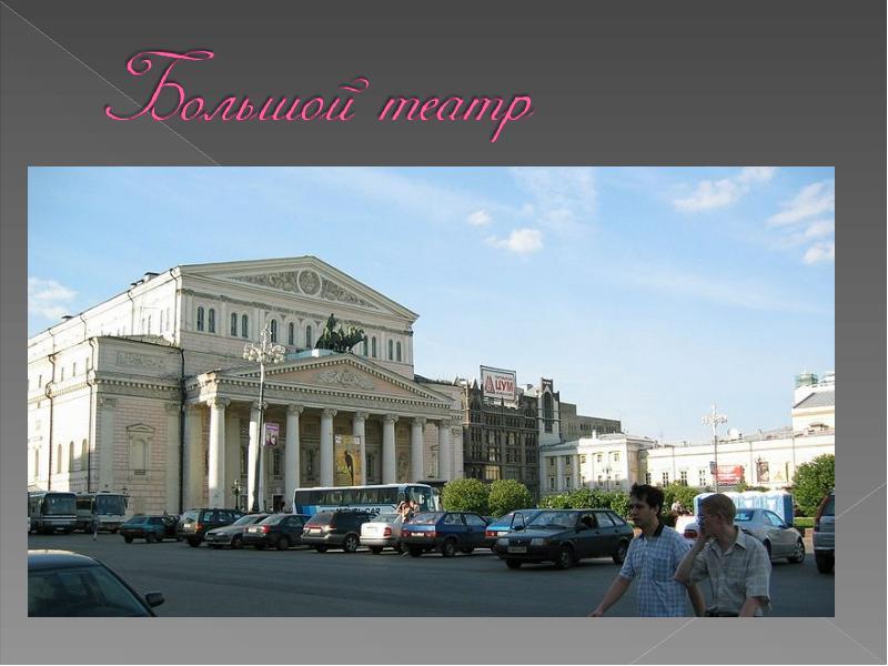 Билеты на концерт концерты в Москве Афиша  Biletservisru