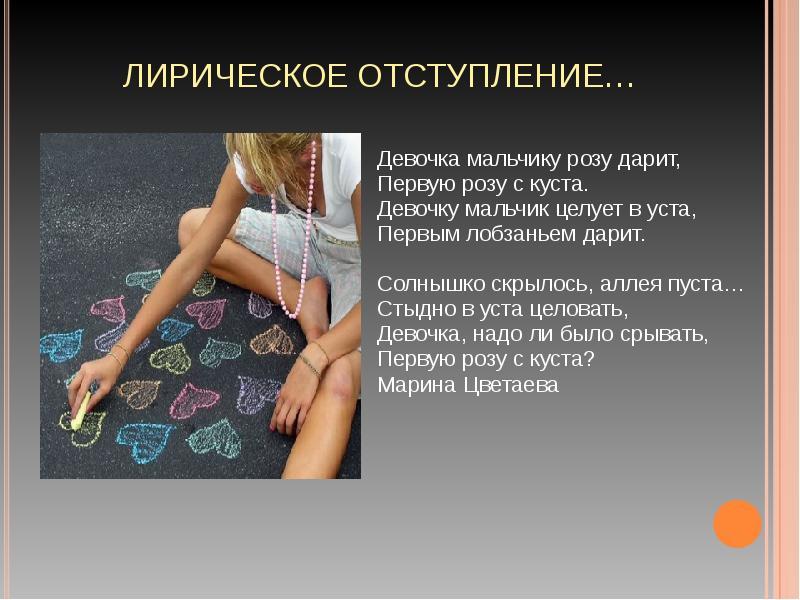 pervaya-polovaya-zhizn