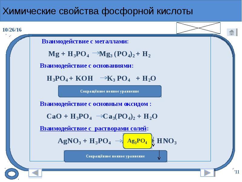 Индикаторы представляют собой вещества сложного строения.