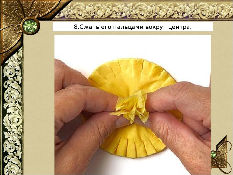 Новый, как сделать открытку и цветы из салфеток