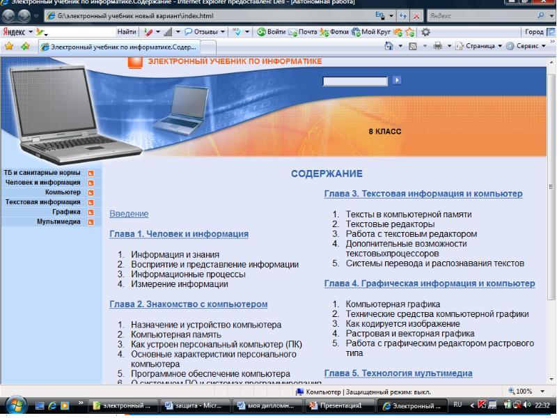 0408ed887f91 Blog Archives - heyfreg
