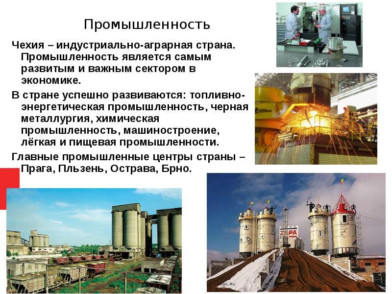 химическая промышленность в польше девственности