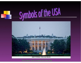 Symbols of the USA (Символы США)