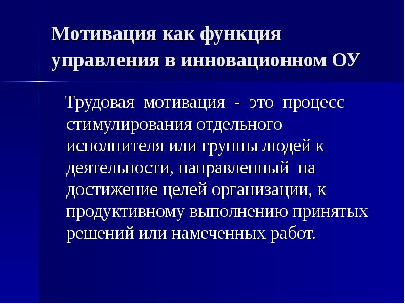 Главная - Курский институт менеджмента, экономики и ...