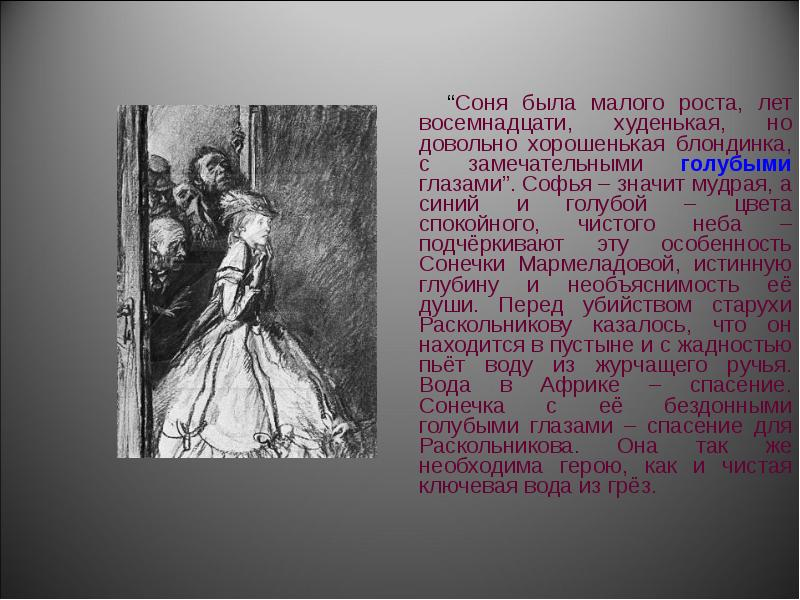 crime punishment essay symbolism The newest fuss about crime punishment essay symbolism through the dream and the symbols therein, a reader can cast raskolnikov.