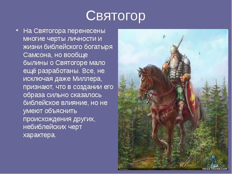 Любовь по-белорусски (знакомства в минске, гомеле и других городах рб).