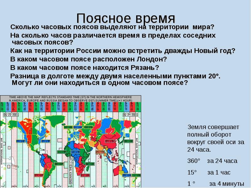 На территории россии новый год можно встретить
