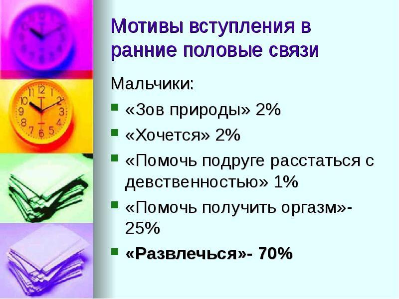 zanyatiya-seksom-privodyat-k-prezhdevremennomu-stareniyu