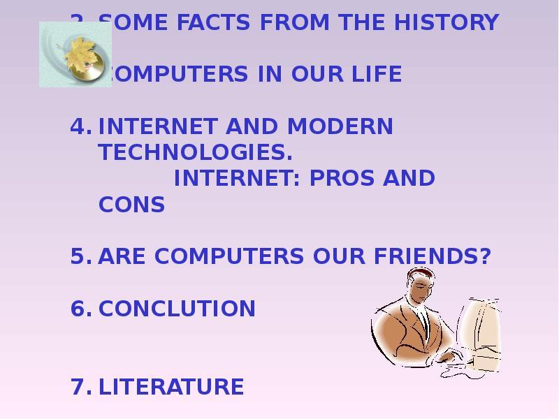 Метод презентация на тему computers in our life столяренко а.м.-психологические приемы