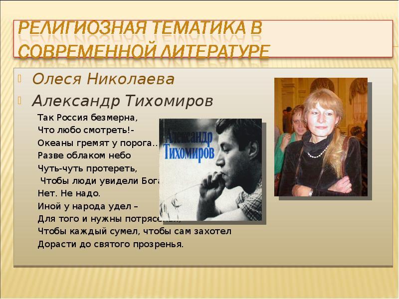 литература в 21 веке в россии приготовить тушеную картошку