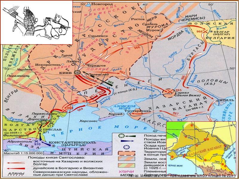 будущем, какие племена жили на территории современной украины словам красноярца