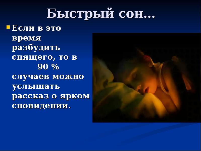сонник что значит если во сне умирает сын преодолела