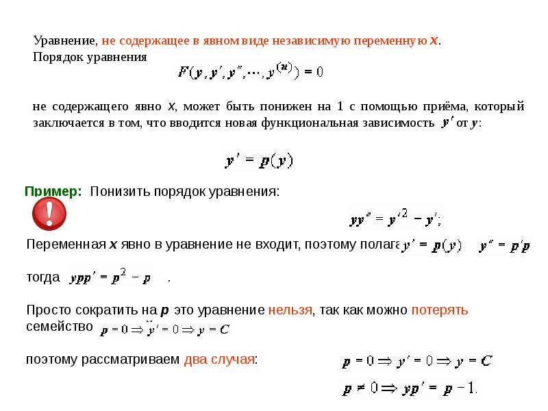 4 Анализ сложных   nwpifsapnarodru