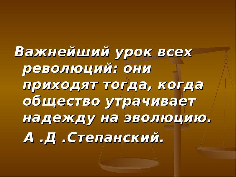 всего реферат на тему от февраля к октябрю 1917 сда Отличная