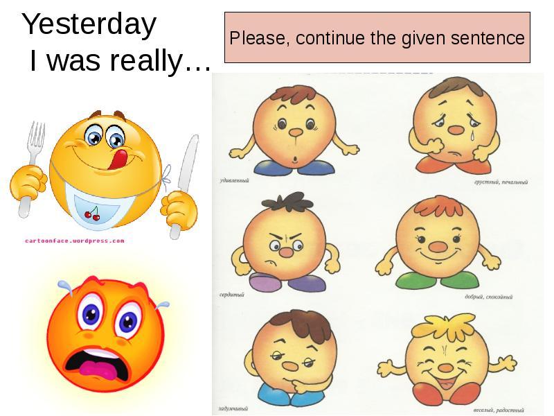 Картинки с эмоциями человека на английском