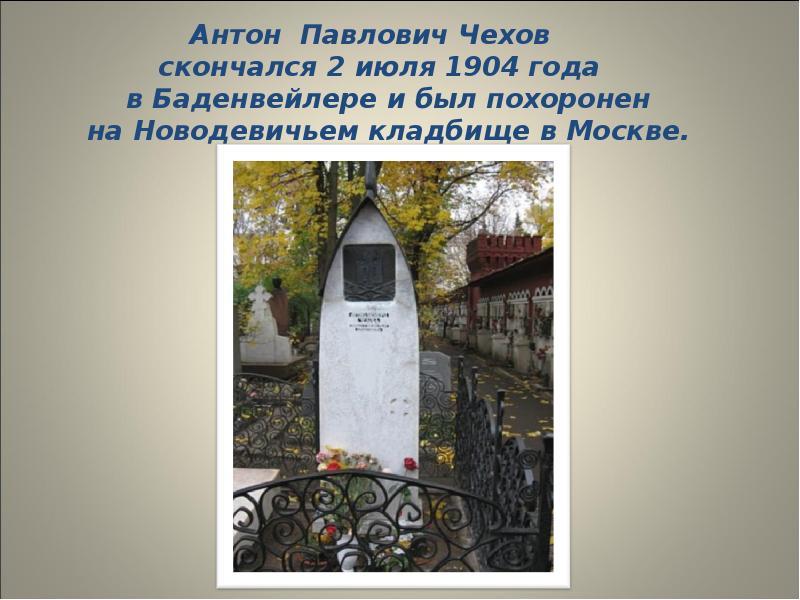 Музей  усадьба МИХАЙЛОВСКОЕ