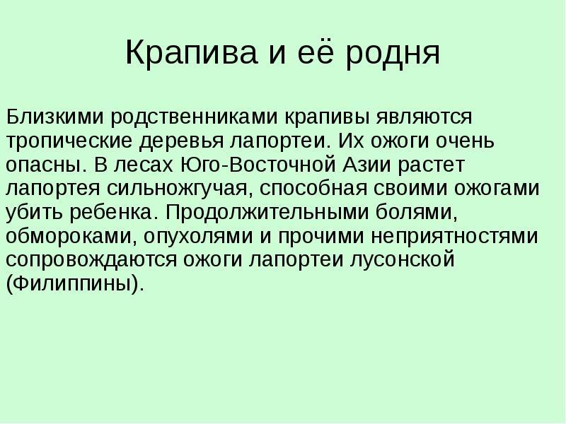 https://myslide.ru/documents_2/c40dc68bc764a61a0b048f030cc56c0d/img4.jpg