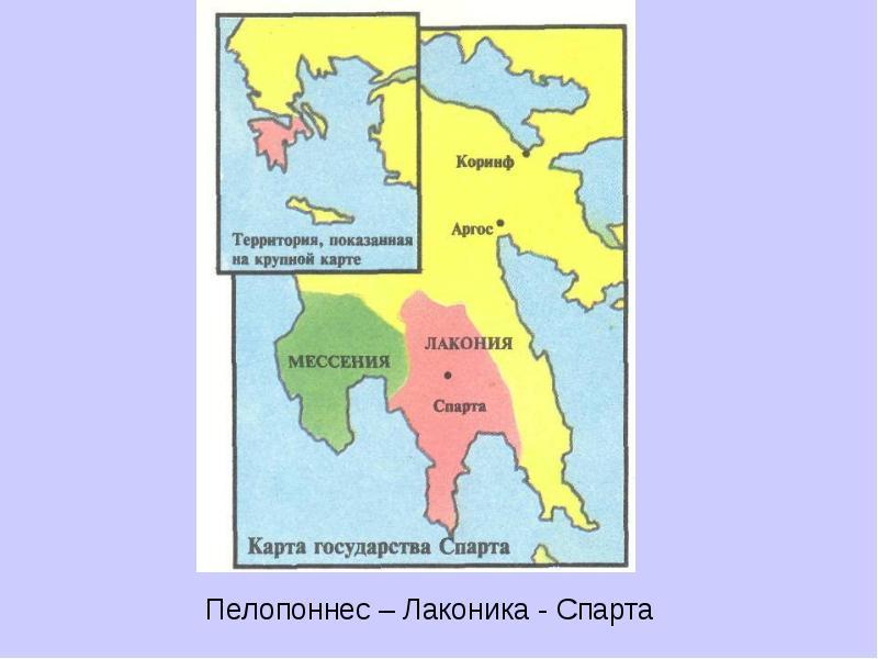 Древняя Спарта  clanrwru