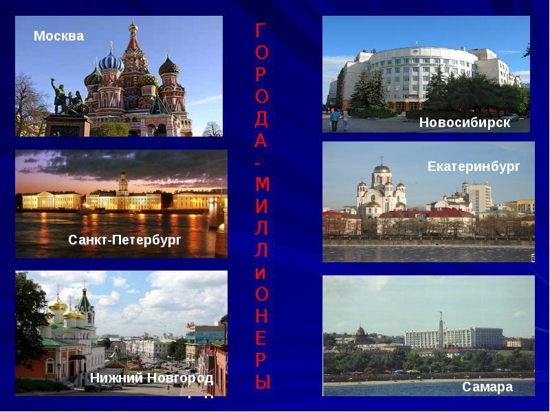 сайт поезда Ласточка  Москва Нижний Новгород Санкт