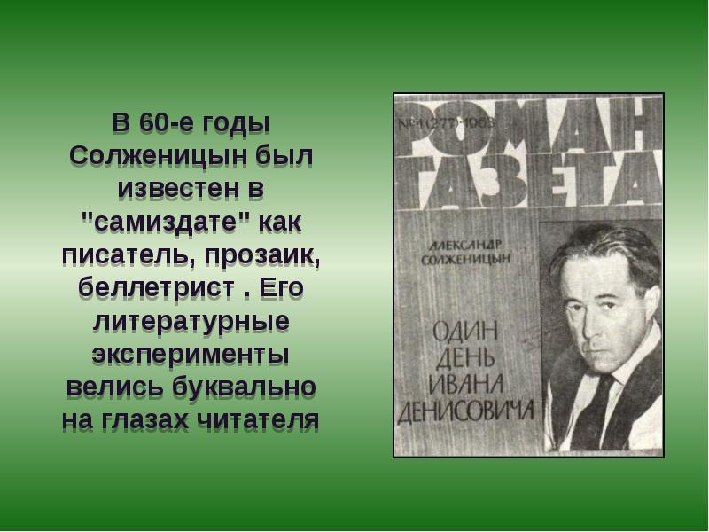 https://myslide.ru/documents_2/d1f21c0b419dc2712bbf7b4f01f151c1/img10.jpg