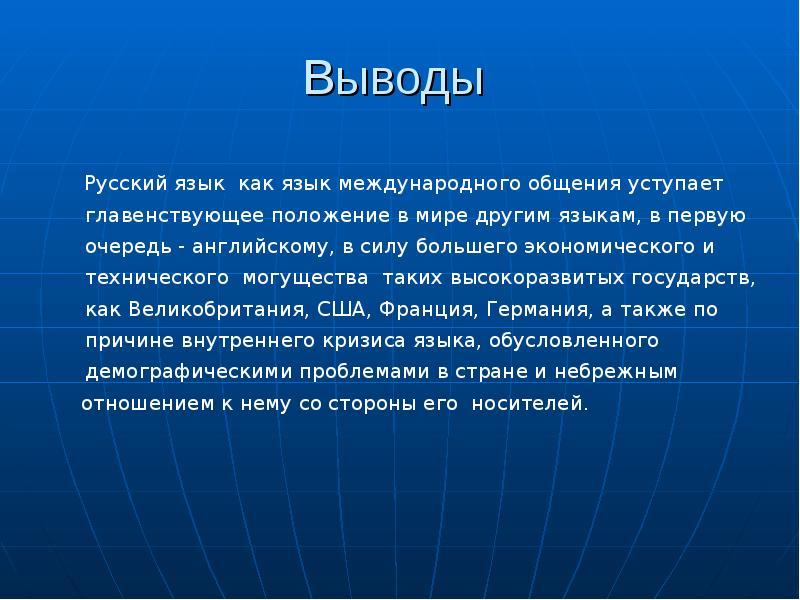 отзывы: всемирное мнение о русских находится Пинчуки сможете