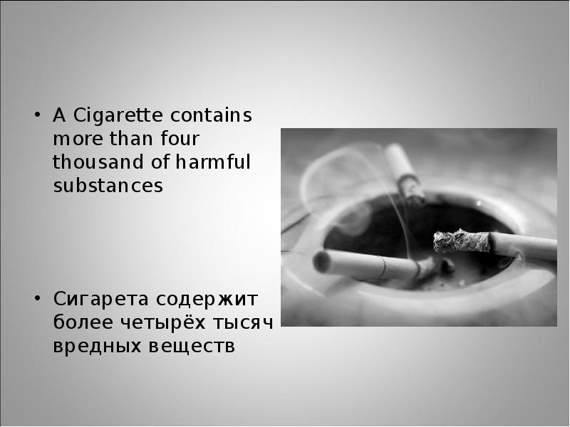 is naprosyn harmful substances in cigarettes