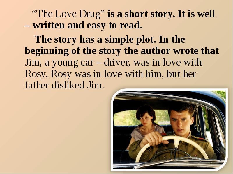 Love story short essay