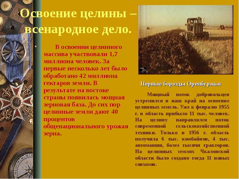 История сибири освоение и развитие сибири