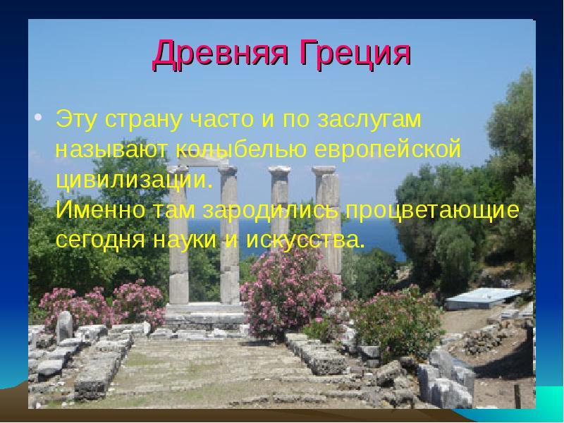 случае загрязнения доклад на темк греция существует термобелье унисекс
