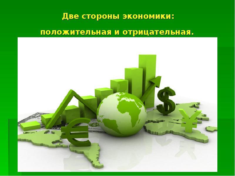 macroeconomic factors of apple inc