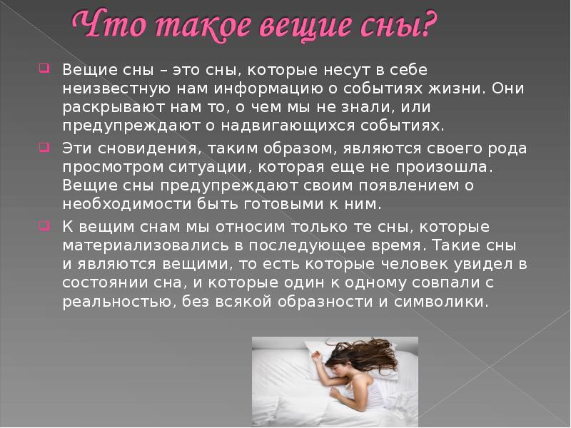 Сны (песня из сериала сваты 6) [omet-ufa.ru].