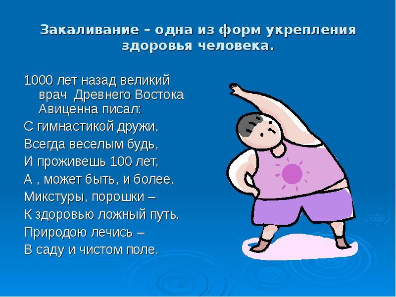 Всемирный день здоровья поздравления