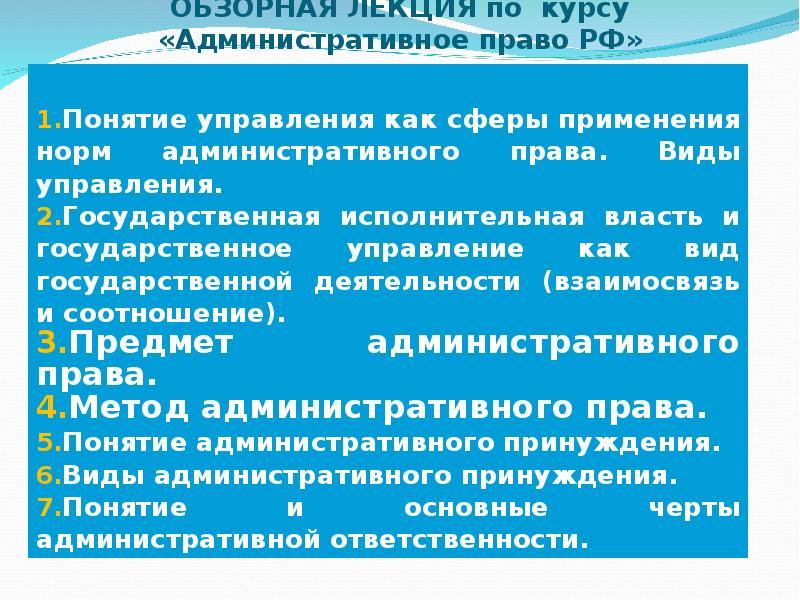 Справка об отсутствии задолженности по кредиту Банки. ру