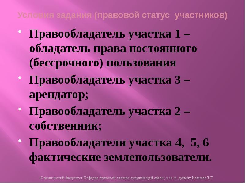 Отзывы на кредитные карты Русский Стандарт