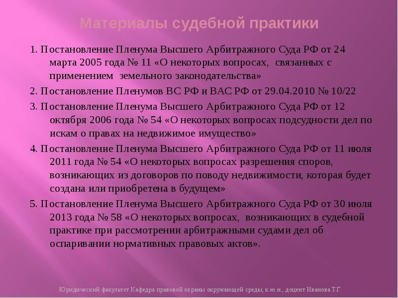 Исковые заявления о взыскании страхового возмещения по ОСАГО, КАСКО