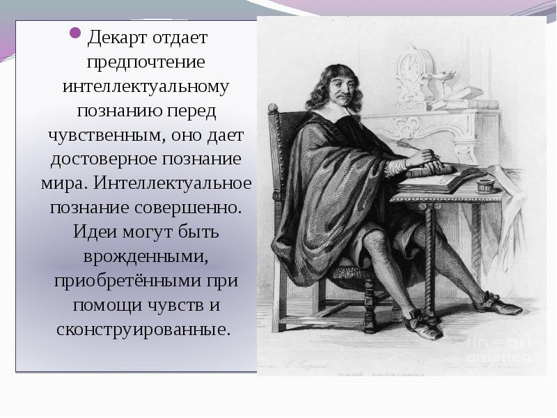 descartes on rationalism The concept of cartesian rationalism the core mission of cartesian rationalism is to present a rationalist blueprint for scientific research as it aims at perfectly harmonizing the cardinal goals of epistemology (which is a critical evaluation of all our.