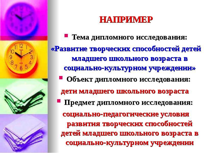 ДТП Новороссийске темы диплома школьный возраст Великом Устюге (горячее