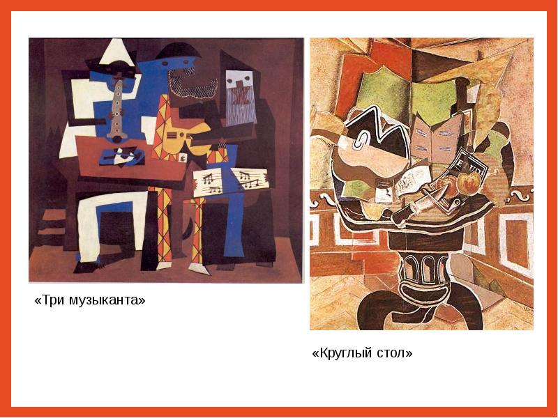 cubism fauvism compare Art history search this site the most influential style of the early 20th century was cubism, which like fauvism like cubism, involved.