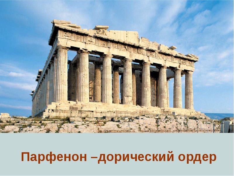 an introduction to the history of architecture of the ancient roman empire Roman architecture from the beginning of the roman republic in 509 bce to the fall of the eastern roman empire in 1453 ce, roman culture has been a powerful force in shaping the styles and.