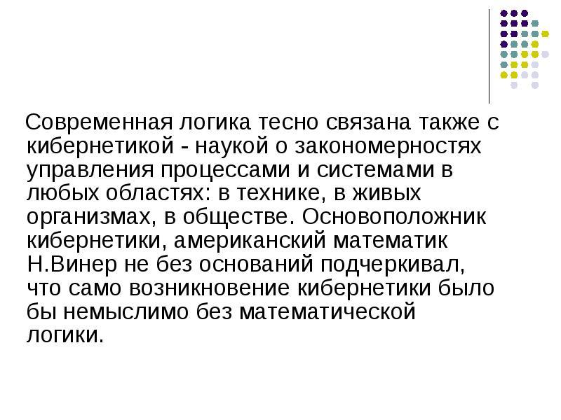 Наука Гуманитарная энциклопедия
