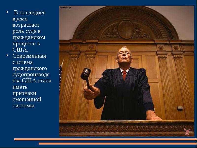 Для, смешные картинки судьи в суде