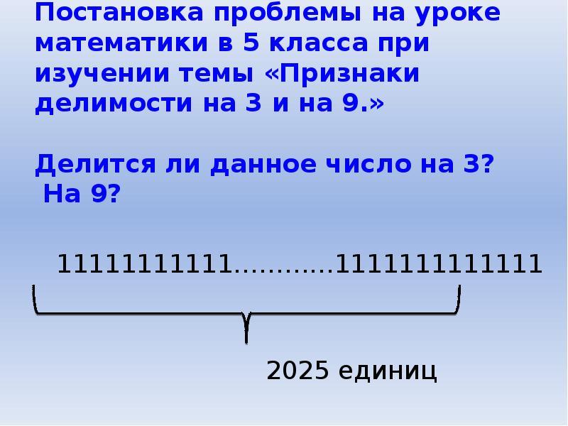 1111111111111 11111111111 --not 1111111111111 11111 ii 1111111 defined 11111 11111 11111 111111 111111111111 1111 i11111 11111 --not 11111111 11111 11111 i1 1111111.