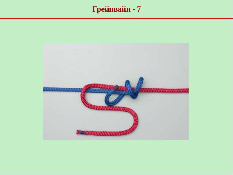 Как сделать узлы на веревке 426
